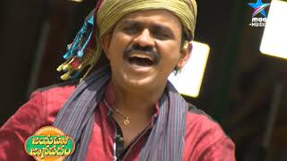 Jayaho Janapadam : Episode 6 - MAAMUSIC