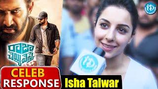 Isha Talwar Response / Review About Raja Cheyyi Vesthe || Nara Rohit || Sai Karthik - IDREAMMOVIES
