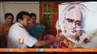 Fans  Pays Homage To Jalagam Vengal Rao On Death Anniversary In Bhadradri Kothagudem | iNews - INEWS