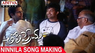 Ninnila Song Making | Tholi Prema Songs | Varun Tej, Raashi Khanna | SS Thaman - ADITYAMUSIC