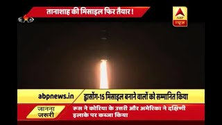 North Korea: Dictator Kim Jong-un readies another ballistic missile - ABPNEWSTV