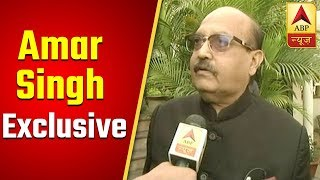 Control over language is vital, Amar Singh on Rahul Gandhi addressing PM Modi as chor - ABPNEWSTV