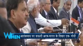 PM Modi is my elder brother, I admire him, says Saudi Crown Prince Mohammad Bin Salman - ZEENEWS