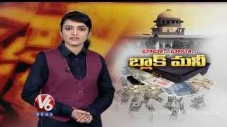 V6 Spot Light - Black money holders in India - V6NEWSTELUGU