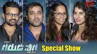 Celebrities at PSV Garuda Vega Special Show | Rajasekhar, Pooja Kumar - TELUGUONE