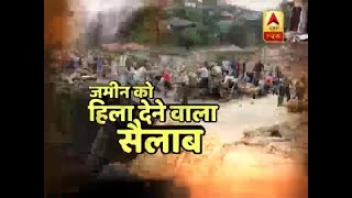 Landslides destroy several homes in Karnataka's Kodagu, watch video - ABPNEWSTV