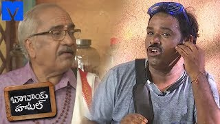 Babai Hotel 19th June 2019 Promo - Cooking Show - G V Narayana,Jabardasth Rakesh - MALLEMALATV