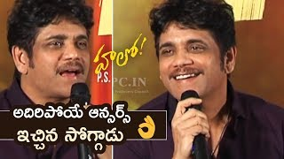 Nagarjuna Superb Answers To Media Questions | Media Interaction With Nag | HELLO Movie Press Meet - TFPC