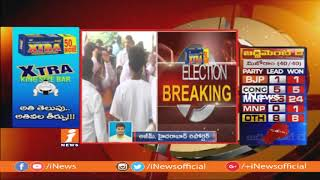 Congress Leaders Raise Doubts On EVM Tampering After Defeat | Telangana Election Results | iNews - INEWS