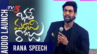 Daggubati RANA Speech at Bhale Manchi Roju Audio Launch