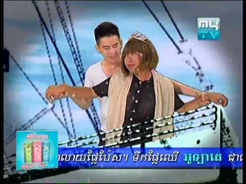 Mr And Mrs Talk Show Roline and Taboi on 24 May 2013 - Part1 4