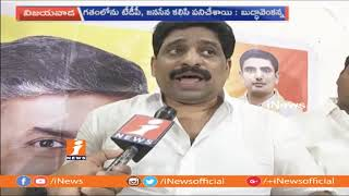 #BuddhaVenkanna Face to Face | Reacts on #PawanKalyan and TDP Alliance in Upcoming Elections | iNews - INEWS