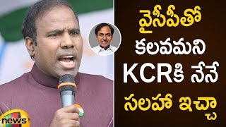 KA Paul Suggested CM KCR to Alliance with YS Jagan for Upcoming Elections in AP | KA Paul Press Meet - MANGONEWS
