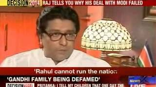 Raj Thackeray's most revealing interview on NewsX - NEWSXLIVE