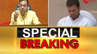 BJP leader Sambit Patra holds press conference over 'Bhagwa Aatank' - ZEENEWS