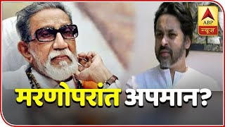 MP Nilesh Rane makes SHOCKING CLAIMS against late Bal Thackeray | Master Stroke - ABPNEWSTV