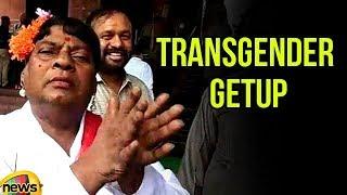 TDP MP Siva Prasad Transgender Getup Protesting at Parliament | Siva Prasad Soft warning to PM Modi - MANGONEWS