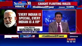 Newshour debate: Power making BJP netas arrogant? - TIMESOFINDIACHANNEL