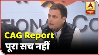 Full PC: CAG report on Rafale does not mention dissenting note, says Rahul Gandhi - ABPNEWSTV