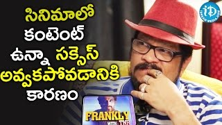 Reasons For The Failure Of Movies With Good Storyline - Geetha Krishna || Frankly With TNR - IDREAMMOVIES
