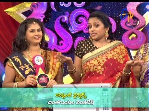Star Mahila  13th April 2017   Full Episode   ETV Telugu   cinevedika.com