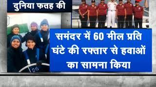 Deshhit: Brave female officers of the INSV Tarini returns to India - ZEENEWS