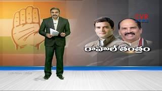 CM Chandrababu Naidu raises National issues   Teleconference with MPs   CVR News - CVRNEWSOFFICIAL