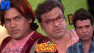 Golmaal Comedy Serial 50th Episode Promo - 17th May 2019 - Vasu Inturi,Uppal Balu,Jabardasth Sunny - MALLEMALATV