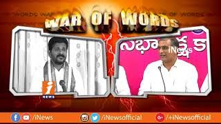 War Of Words Between Minister Harish Rao And Revanth Reddy On Irrigation Projects | iNews - INEWS