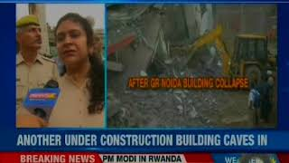 Another under construction building caves in; several trapped in debris - NEWSXLIVE