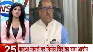 News 100: J&K Deputy CM Nirmal Singh's remark on Kathua rape triggers row - ZEENEWS