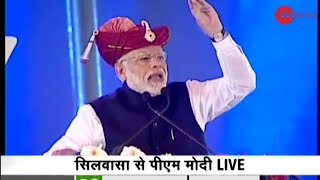 PM Narendra Modi addresses rally in Silvassa, Gujarat - ZEENEWS