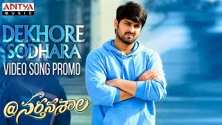 Dekhore Sodhara Video Song Promo || @Nartanasala Songs || Naga Shaurya, Kashmira, Yamini - ADITYAMUSIC