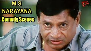 MS Narayana Ultimate Back to Back Comedy Scenes - TeluguOne - TELUGUONE