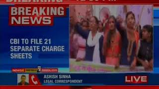 Muzaffarpur Shelter Home Case: CBI ready to file 21 seperate chargesheet to SC - NEWSXLIVE