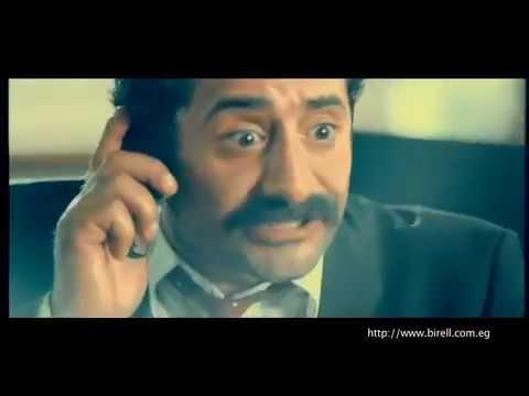 فيديو إعلانات بيريل في رمضان 2012