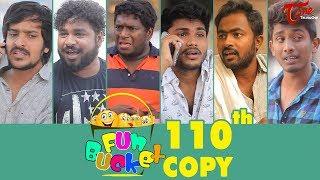 Fun Bucket | 110th Episode | Funny Videos | Harsha Annavarapu | Telugu Comedy Web Series - TELUGUONE