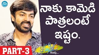 Actor Ravi Varma Exclusive Interview - Part #3 || Anchor Komali Tho Kaburlu - IDREAMMOVIES