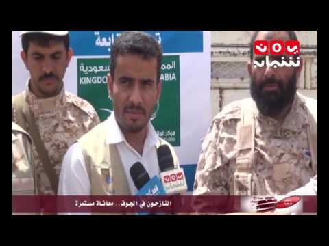 تقارير اخبارية متفرقة - قناة يمن شبا ب الفضائية