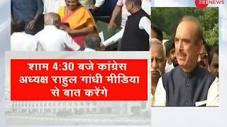 Watch Congress leader Ghulam Nabi Azad address media - ZEENEWS