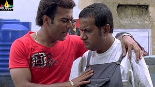 Gullu Dada and Aziz Naser Comedy | Thriller Hyderabadi Movie Comedy Scenes | Sri Balaji Video - SRIBALAJIMOVIES
