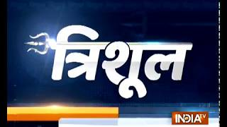 Trishool: Reality Check of Major News Of The Day |  July 17, 2018 - INDIATV