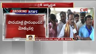 Motkupalli Narasimhulu hospitalized in Tirumala | CVR News - CVRNEWSOFFICIAL
