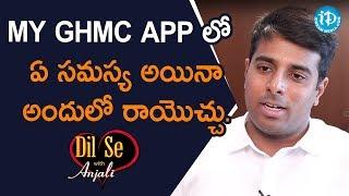 My GHMC App లో ఏ సమస్య అయినా అందులో రాయొచ్చు. - Vishwajith Kampati IPS || Dil Se With Anjali - IDREAMMOVIES