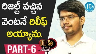Civil's Topper (695 Rank) Korravath Shashikanth Interview Part #6 || Dil Se With Anjali - IDREAMMOVIES