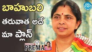 బాహుబలి తరువాత అదే మా ప్లాన్ - Rama Rajamouli | #WKKB | Dialogue With Prema - IDREAMMOVIES