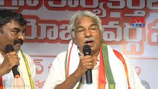 AP Congress Incharge Oommen Chandy visit Nellore | CVR NEWS - CVRNEWSOFFICIAL