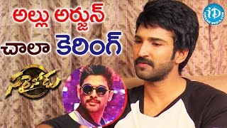 Allu Arjun Is Very Caring - Aadhi Pinisetty || Talking Movies With iDream - IDREAMMOVIES