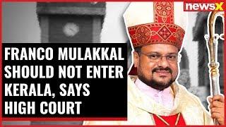 Kerala Nun Rape Case: Franco Mulakkal should not enter Kerala, says HC - NEWSXLIVE