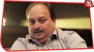 Mehul Choksi ने भारतीय Passport सरेंडर किया - AAJTAKTV
